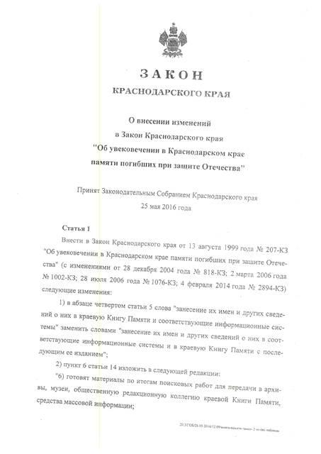 Как оформить договор. - ru